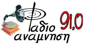 radioanamnisi.com